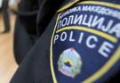 policia-maqedonase_1478299740-3738903