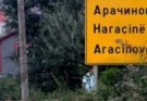 haracine