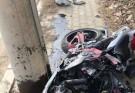 motor aksident