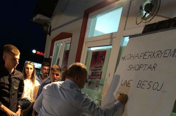 Agim Nuhiu dhe Sllatina  Erdhi koha  jemi gati për Kryeministrin shqiptar